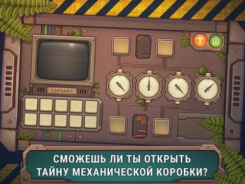 Механическая Коробка 2
