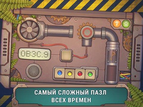 Механическая Коробка 2 скачать на андроид бесплатно Целый