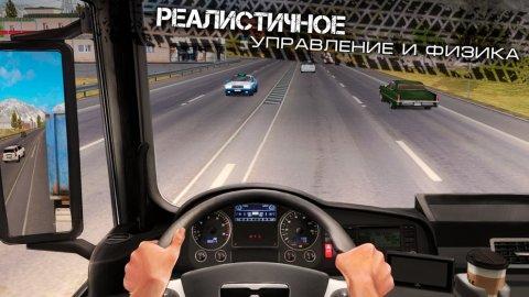 World of Truck