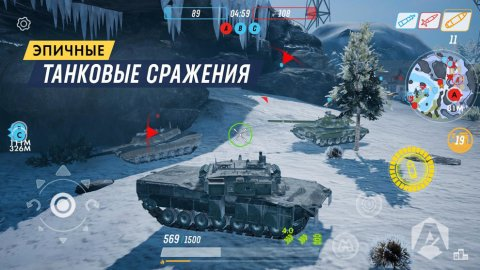 Armored Warfare: Assault