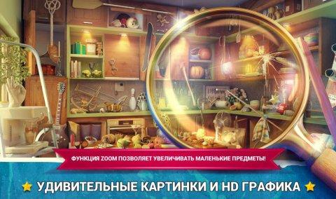Грязная Кухня 2