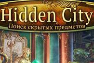 скачать Hidden City: Поиск скрытых предметов на android