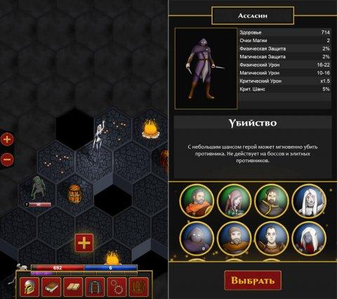 Dungeon Adventure: Epic Edition