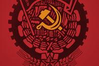 скачать Симулятор коммунизма на android